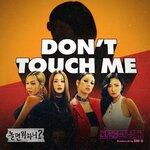 韓国で今流行りの曲をこれ!11月中旬MelonチャートTOP⑩♡
