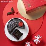 見た目もキュート♡韓国スターバックスからクリスマスホールケーキが登場!
