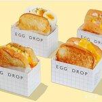 おうちで人気店「EGG DROP」の味を完全再現☆美味しいサンドイッチの作り方♡