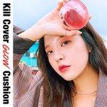 うるツヤ肌を作れる韓国で人気のクッションファンデ⑥選♡
