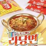 ラーメンと韓国春雨の組み合わせが美味しい❤︎食感が楽しめる『라당면(ラタンミョン)』の作り方!