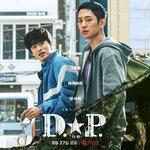 Netflixの話題作品をご紹介!!【第一弾】韓国の軍隊を舞台にした作品『D.P.─脱走兵追跡官─』