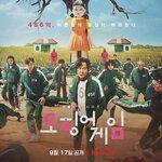 世界的大ヒットとなった韓国ドラマ『イカゲーム』!!出演者たちをご紹介❤︎