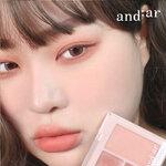 ビューティーインフルエンサーがプロデュースした化粧品ブランド【and:ar(エンディアル)】に注目♡‴
