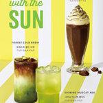 韓国スタバ夏の新作はバナナに抹茶にマスカット!日本とはまた違う魅力的なメニューが沢山♪
