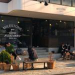 韓国は気軽に本格コーヒーが楽しめる♩カロスキル「Milestone Coffee Roasters」をご紹介♡