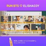 BTS使用の【コンブチャミスト】が売り切れ続出!効果や口コミは?♡