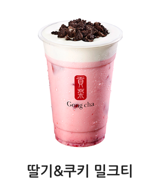 http://www.gong-cha.co.kr/m/brand/menu/product.php?c=001001 (19045)