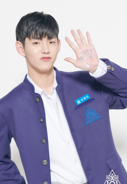 "Mnet PRODUCE X 101 OFFICIAL on Instagram: ""김동빈(KIM DONG BIN) l MLD . <프로듀스 X 101> 연습생을 소개합니다! . @ 1분 PR 영상 확인하기 / View the trainees' 1 Minute PR video ▶ NAVER TV :…"" (39446)"