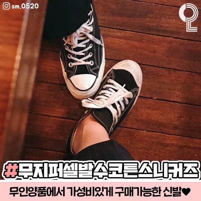 www.instagram.com/ (44154)