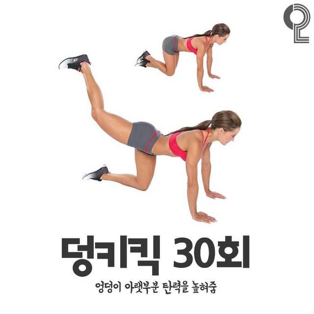 www.instagram.com/ (56853)