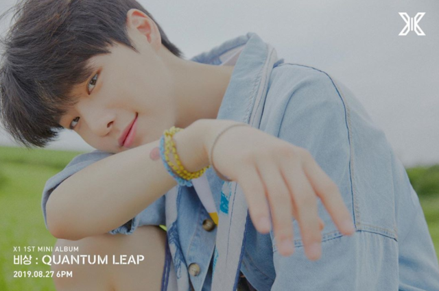 "X1 OFFICIAL INSTAGRAM on Instagram: ""X1 1ST MINI ALBUM비상 : QUANTUM LEAPCONCEPT PHOTO #조승연비상 ver.2019.08.27 6PM Release!#X1 #엑스원 #CHOSEUNGYOUN"" (82528)"