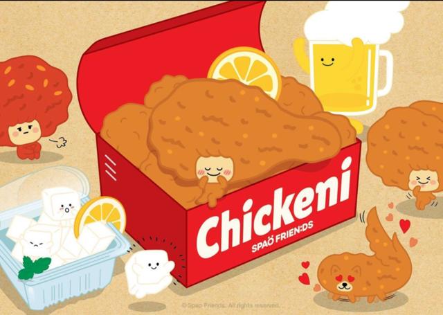 """스파오 SPAO on Instagram: """"*치킨 좋아하는 친구 태그하면 5명추첨 치킨증정*[D-5 치키니 출시]이것은 치킨인가? 치키닌가?본격 치킨유발 캐릭터 치키니 등to the장!스파오프렌즈 1번친구 치키니를 만나보세요.@너를 위한 캐릭터가 나왔다"""" (84414)"""