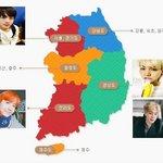 """""""強くて優しい""""男性が多いと言われる韓国・慶尚道出身のK-POP男性アイドル特集♡"""