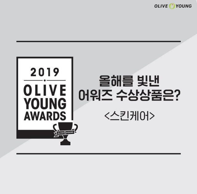 https://instagram.com/oliveyoung_official?igshid=1h46979favsm3 (103187)