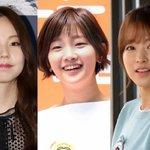 一重に憧れちゃう!一重が魅力的な韓国の女性芸能人特集♡