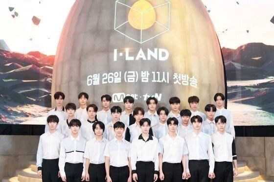 韓国 i land