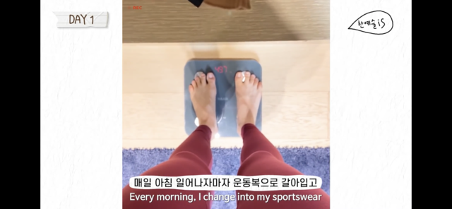 (ENG) 내가 찍은 다이어트 브이로그 | My Daily Diet Routine - YouTube (144043)