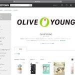 韓国人気NO.1ドラックストア「OLIVEYOUNG(オリーブヤング)」がついにZOZOTOWNに登場!