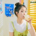 【最新版】韓国で定番人気の「バナナウユ」のシリーズを一挙ご紹介♡