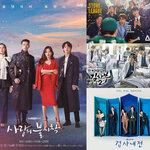 日本でも見られる♪ 2020年に高視聴率を獲得した韓国SBSドラマTOP⑤♡