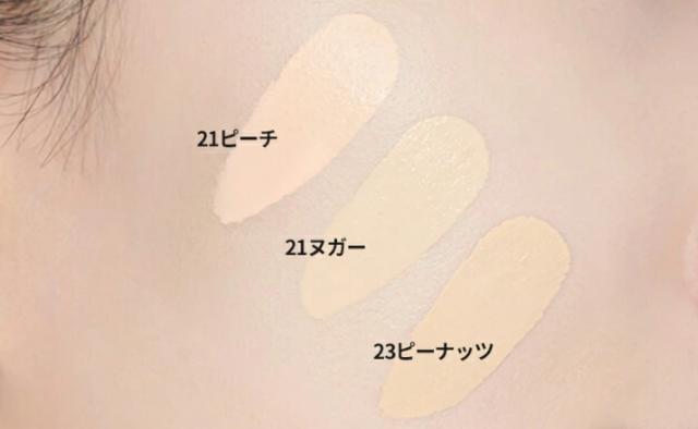 https://item.rakuten.co.jp/oliveyoung/yp1399/ (178825)