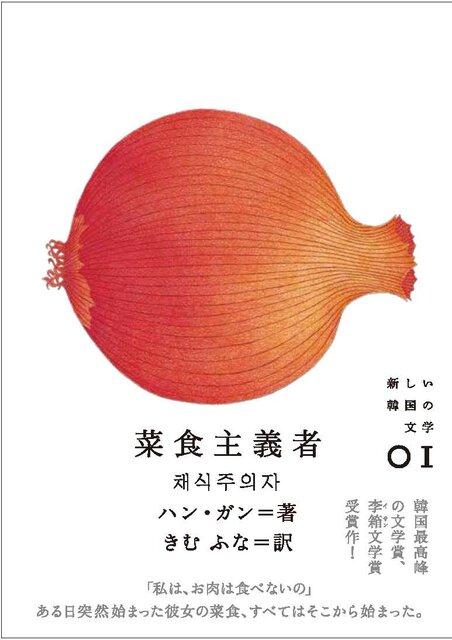 https://books.rakuten.co.jp/rb/11239724/ (180474)