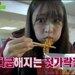毎日食べてもめちゃウマ♡美味しいラーメンレシピを④つご紹介☆ - 韓国情報サイト Daon[ダオン]