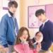 日韓で話題沸騰中の《女神降臨》の実写ドラマが4月から放送スタート♡ - 韓国情報サイト Daon[ダオン]