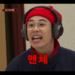 韓国語が分からなくても楽しめる!♩『韓国バラエティYouTube動画』まとめ◎ - 韓国情報サイト Daon[ダオン]