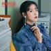 人気歌手IUのYoutubeで豪華なゲストが集うプログラム『IUのPalette』♬ - 韓国情報サイト Daon[ダオン]