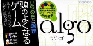 アルゴ | すうじ・図形・計算 | おもちゃ (155458)