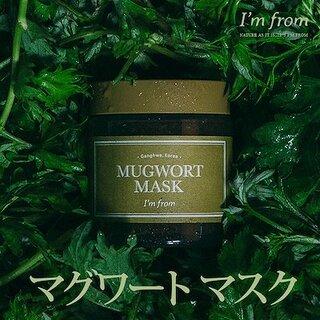 【アイムフロム】Mugwort Mask マグワート マスク 肌荒れ鎮静  (156648)