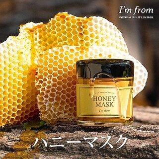 【アイムフロム】Honey Mask ハニーマスク ハチミツ38.7%  (156649)