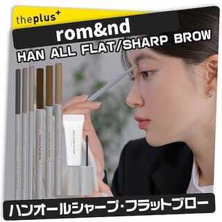 HAN ALL Flat / Sharp Brow (172065)