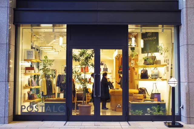実用性と温もりに満ちたデザインが両立する「POSTALCO ポスタルコ」