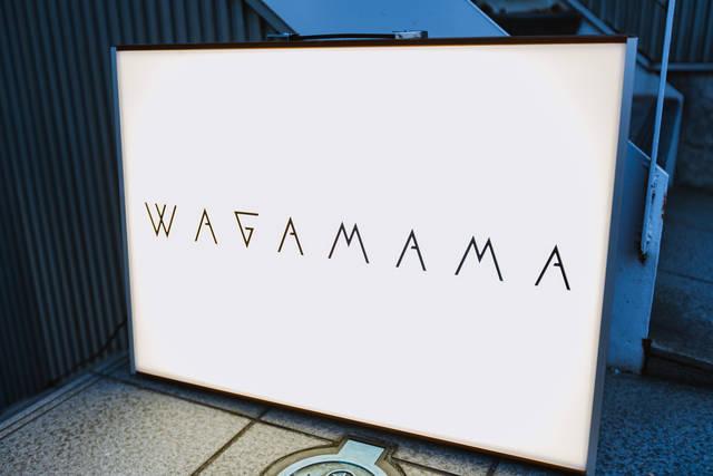 「WAGAMAMA TOKYO」オーナーに聞くエゴイズムの美学