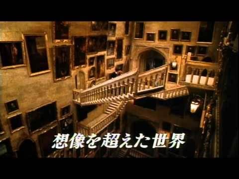 ファンタジーの世界へ!洋画8選