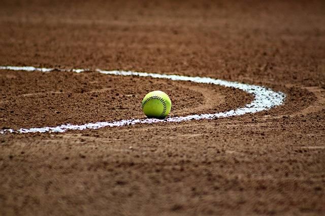 Softball Baseball Ball · Free photo on Pixabay (1460)