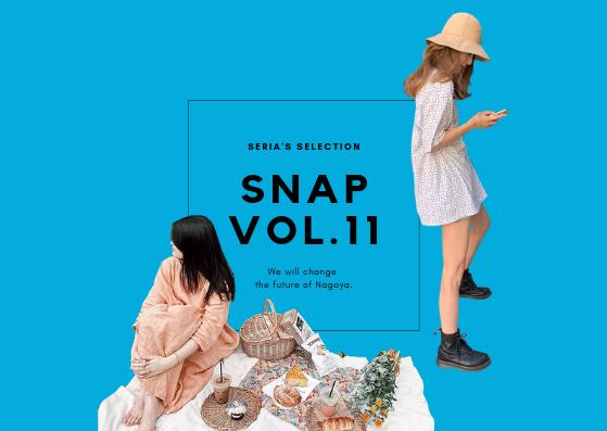 河内セリアが選ぶ名古屋のファッションスナップ[NAGOYA snap Vol.11]