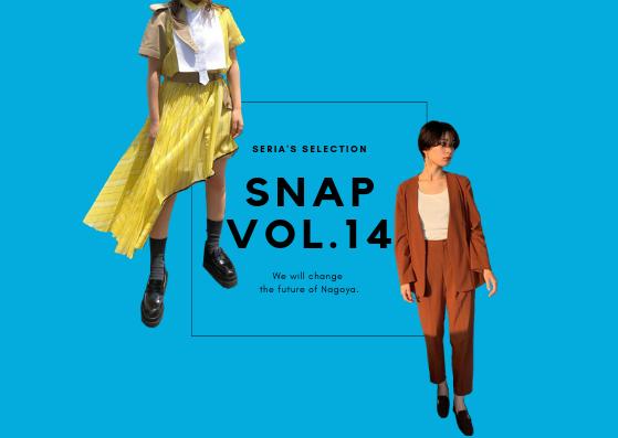 河内セリアが選ぶ名古屋のファッションスナップ[NAGOYA snap Vol.14]