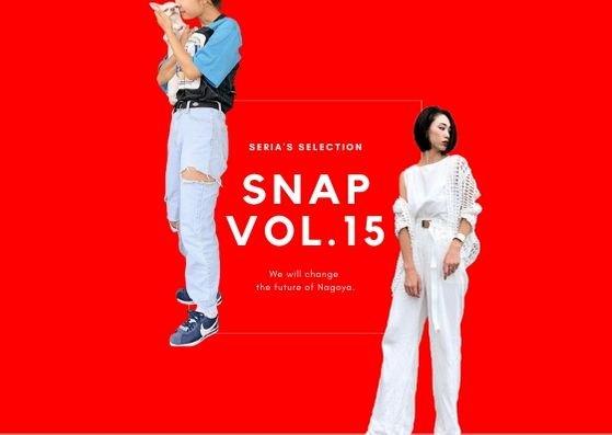 河内セリアが選ぶ名古屋のファッションスナップ[NAGOYA snap Vol.15]