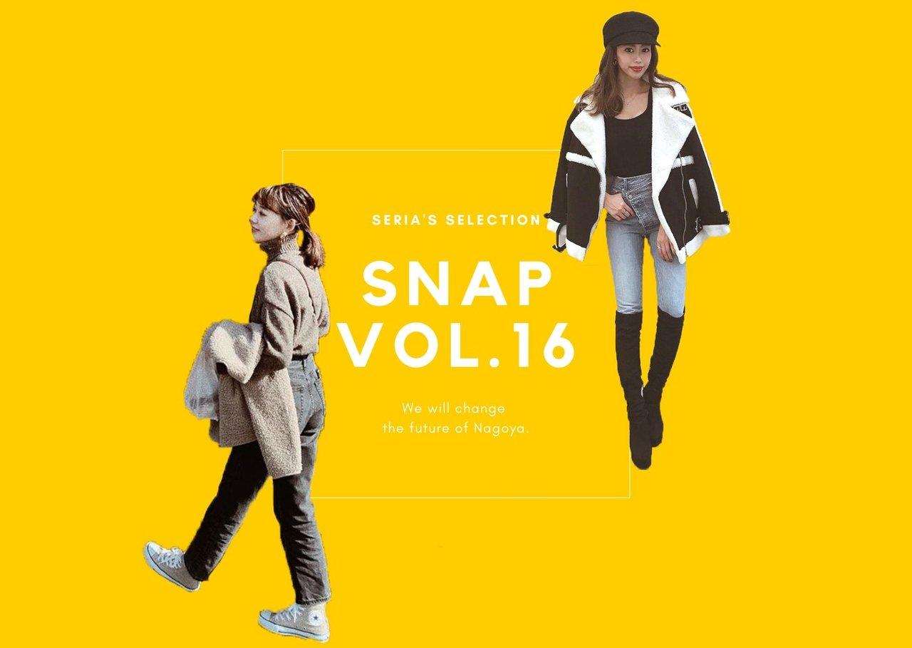 河内セリアが選ぶ名古屋のファッションスナップ[NAGOYA snap Vol.16]