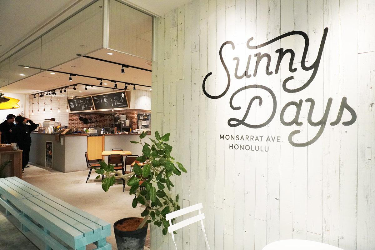 名古屋にハワイの風が吹く?『SunnyDays 松坂屋名古屋店』のパンケーキに注目!