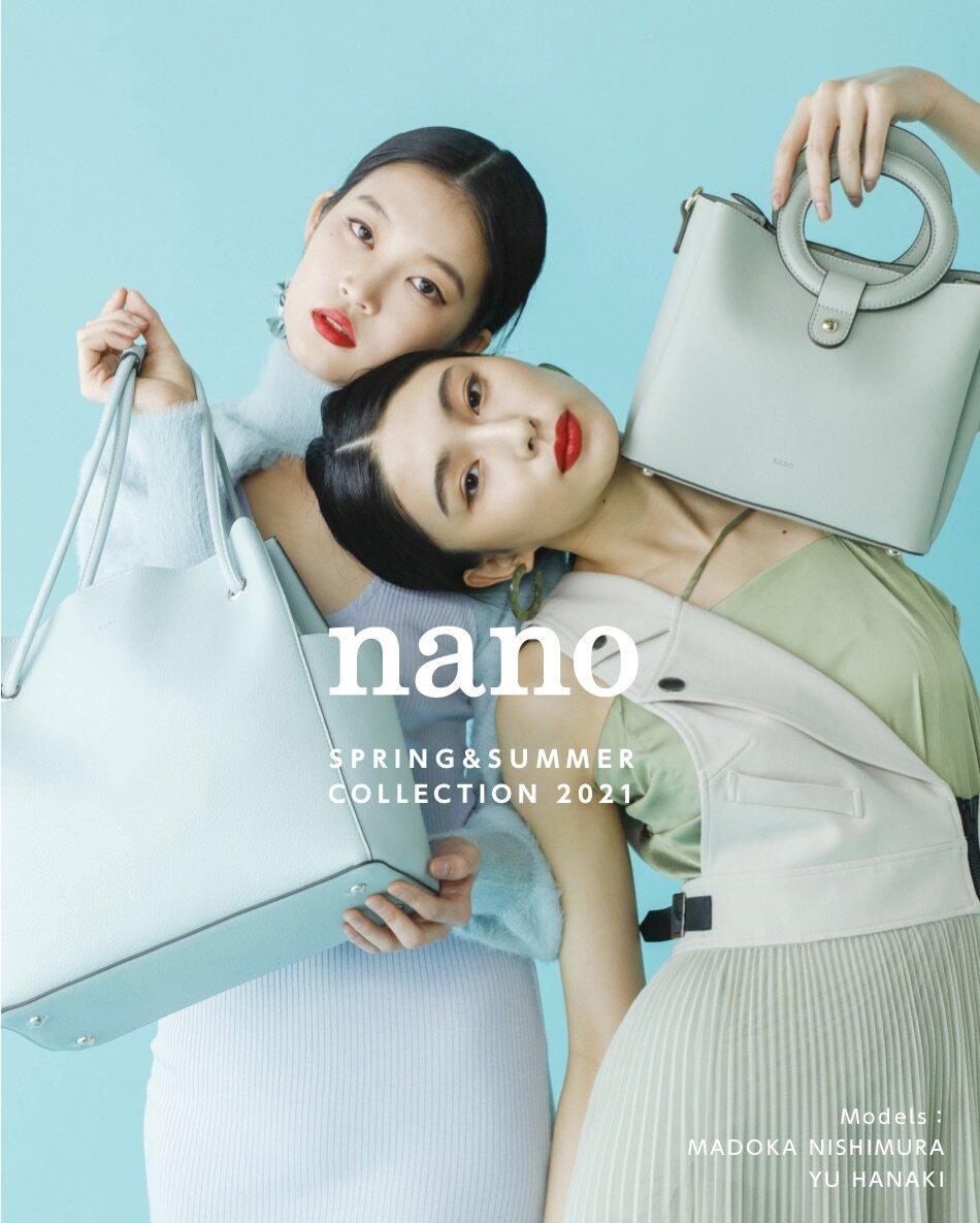 バッグブランド「nano」ビジュアル撮影レポート!淡色カラーのSS新作バッグが登場!
