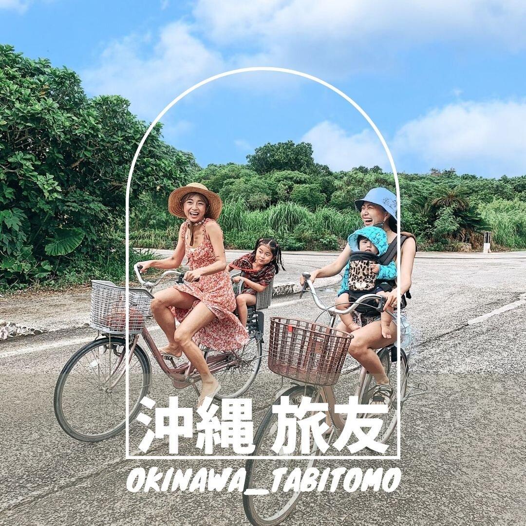名古屋女子の「沖縄旅」を大調査!インスタグラマーのお気に入り&最新スポット VOL.2[PR]
