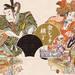 義直ゾーン|金シャチ横丁-Kinshachi Yokocho-
