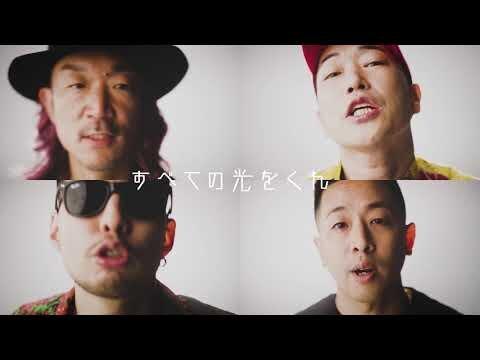 テレビ塔でも流れる!? 栄応援テーマソング「Glory」MUSIC VIDEOにNAGOLICが参加!