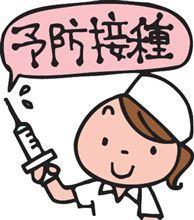 いつ何を受ける?最低限知っておきたい予防接種の基礎知識を徹底解説!!