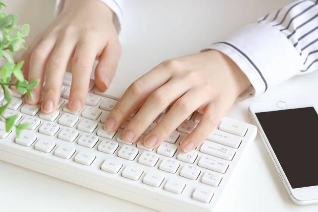 働きたいを実現しよう!自宅でできる仕事と仕事の探し方マニュアル